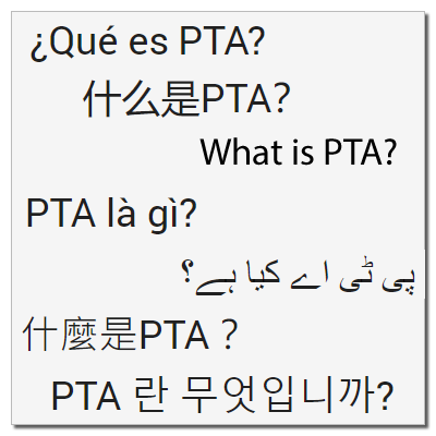 What Is PTA?